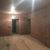 plastering room